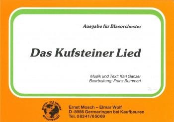 Das Kufsteiner Lied - LAGERABVERKAUF