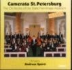 Camerata St. Petersburg